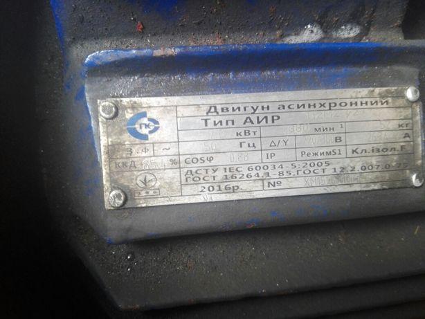 Електродвигун 7.5 квт