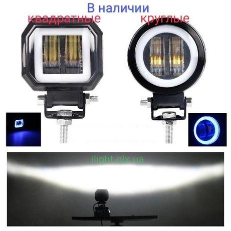 Светодиодная дополнительная мото LED фара ДХО лед Ява Иж Альфа Урал Мт