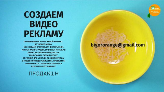 Креативное агентство с digital- и production-экспертизой