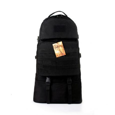 Туристический крепкий рюкзак 40-60 л