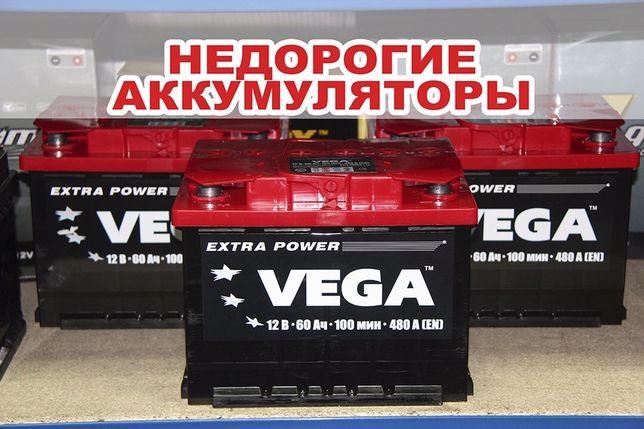 Недорогой аккумулятор на любой автомобиль 50 60 70 74 75 77 85 90 100