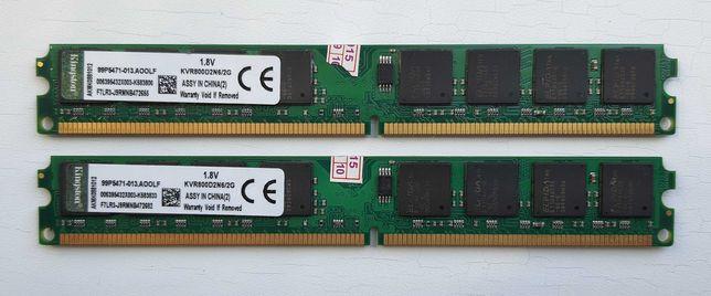 Оперативная память DDR2, 2Gb, Kingston KVR800D2N6/2G