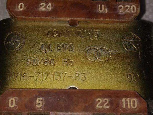 Трансформатор ОСМ1-0.1У3. 0/5/22/24/110/220 В. Новый.