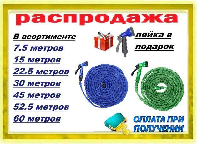 Акция! Шланг для полива ⫸ Оригинал ⫸В ассортимент от 7м до 75м