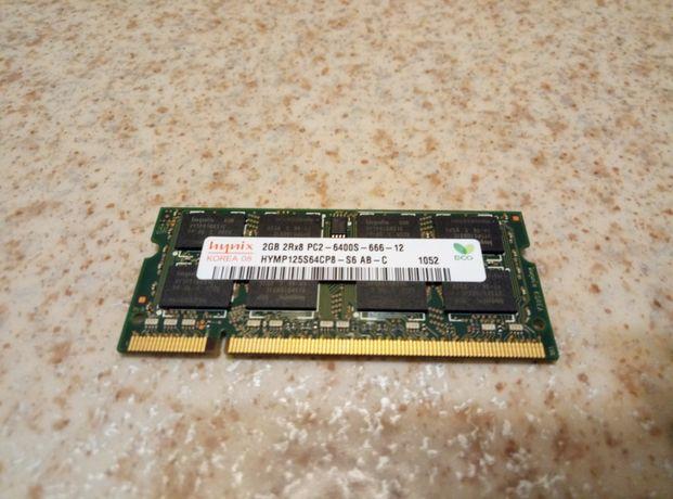 ОЗУ модуль оперативной памяти 2 GB, Hynix (Корея)