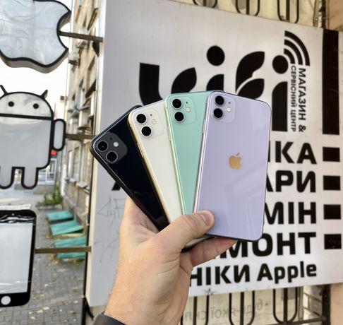 Apple iPhone 11 64/128Gb Все цвета Магазин Гарантия Отправка