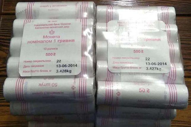Монета 1 гривня/гривна 2014 Володимир (Цена указана за 10 роликов).