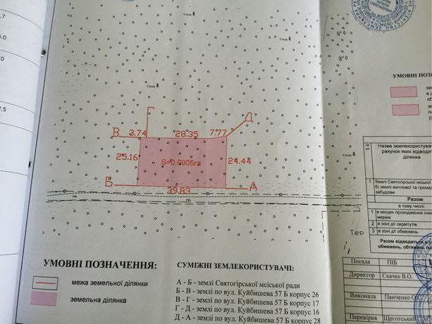 Продам участки в Святогорске, ценрт, ул. Куйбышева