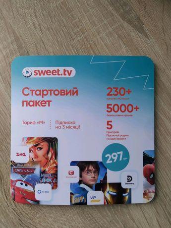 Стартовые пакеты SWEET TV. Бесплатная доставка в квартиру