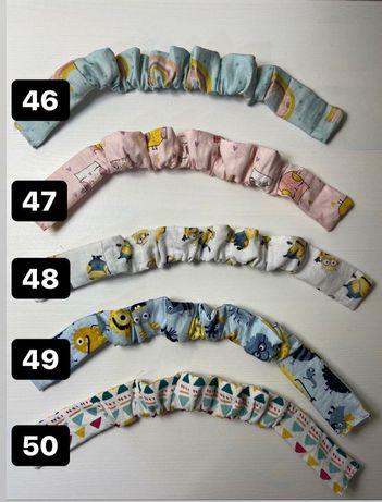 Extensores para máscaras