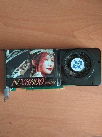Видеокарта. NX8800 SERIES