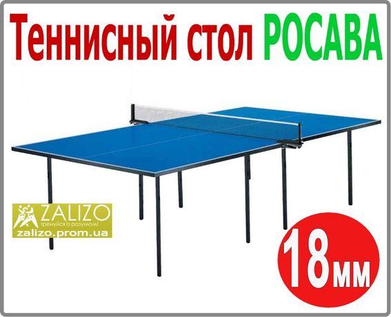 Тенісний стіл стандартний. Настольный теннис. Тенисный стол теннисный