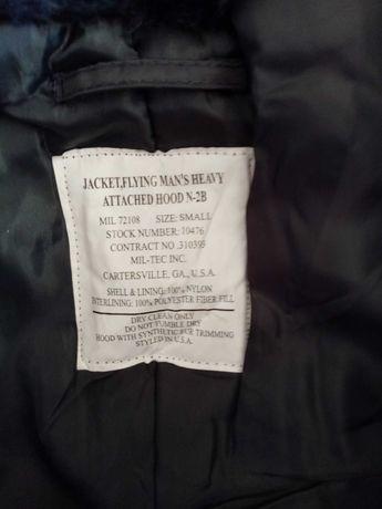 Куртка мужская тёплая, ветро и водонепроницаемая