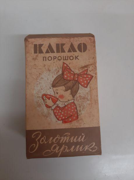 Какао не использованое, СССР.