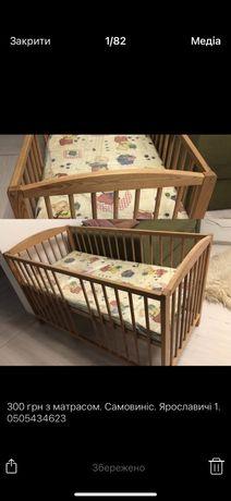 Дитяче ліжечко з чистим матрасом!