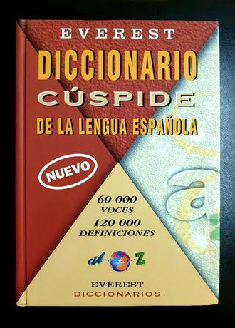 Испанский толковый грамматический словарь