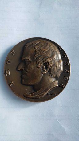 Продам медаль Джон Говард