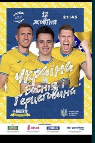 Украина Босния и Герцоговина оплата после входа центр угол вип
