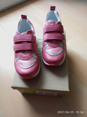 Buty, adidasy Lasocki roz. 28