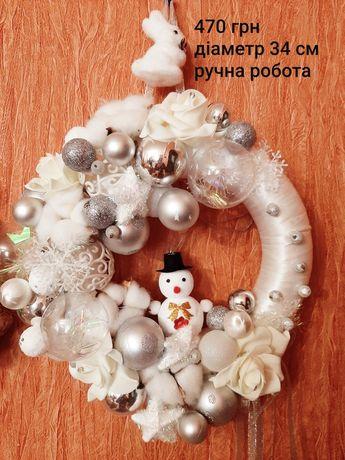 Різдвяні віночки ручної роботи