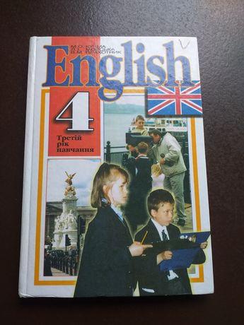Английский язык 4, Плахотник В.М.