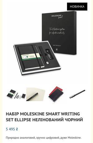 Умная записная книжка, Ежедневник, Блокнот Moleskine Smart Writing Set