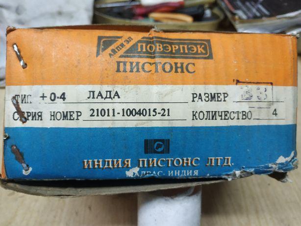 Поршни ВАЗ 2103 - 07 производство ИНДИЯ