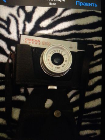 Продам фотоаппарат смена 8 м ссср