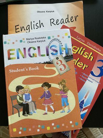 english підручник 1-2-3 клас