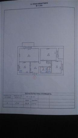 Продается 3-комнатная квартира или обмен на 1-комнатную с доплатой