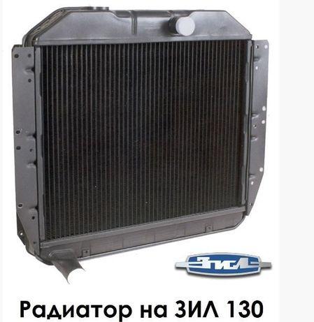 Радиатор охлаждения Камаз, Газель, ГАЗОН, ЗИЛ 130, ГАЗ 53, ПАЗ, Бычок
