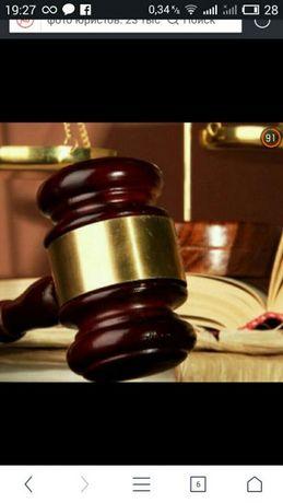 Юридические услуги бесплатно