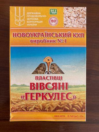 """Овсяные Хлопья """"ГЕРКУЛЕС"""" ОПТОМ"""