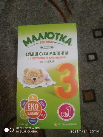 Малютка Premium 3 Eko Суміш суха молочна 12+