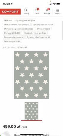 Okazja nowy duży dywan do pokoju dziecięcego szary w gwiazdki KOMFORT