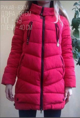 Зимняя куртка,парка,пальто на холофайбере