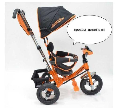 Велосипед . Детский транспорт