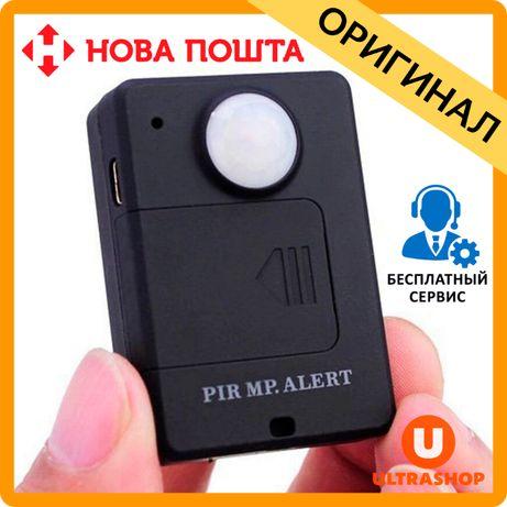 Мини GSM-сигнализация с датчиком движения Pir MP Alarm A9 • ОРИГИНАЛ