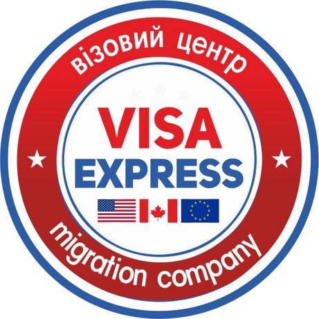 Франшиза Visa Express