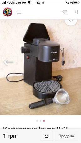 Кофеварка Krups Tipe 872 Производитель Mexiko