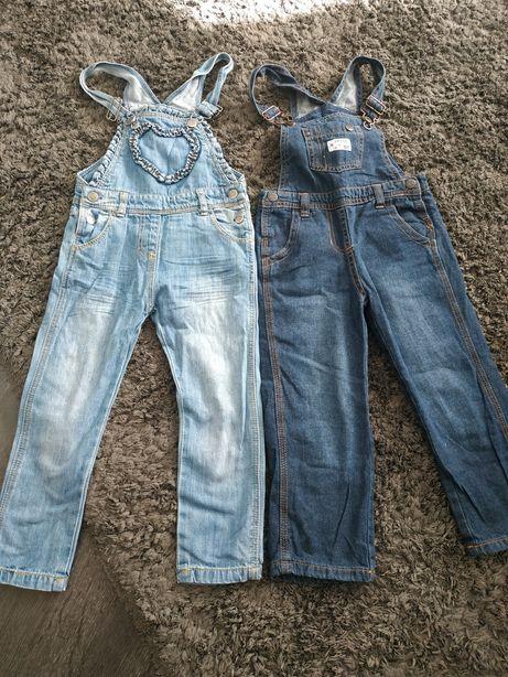 Комбинезон, комбез, штаны,джинсы