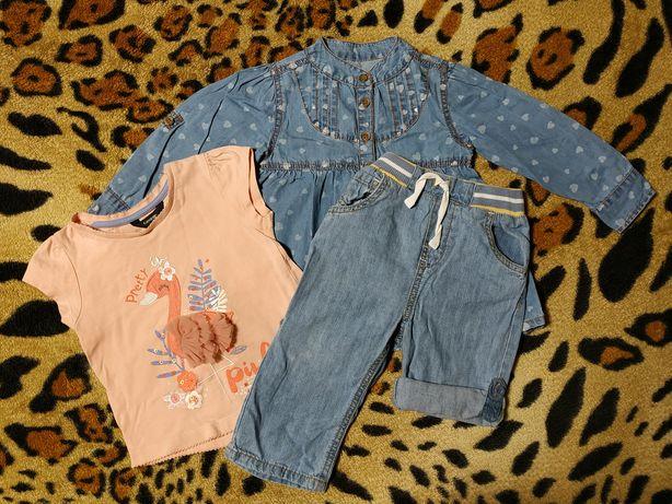 Продам детские вещи - тунику, бриджи, футболку для девочки, один лот