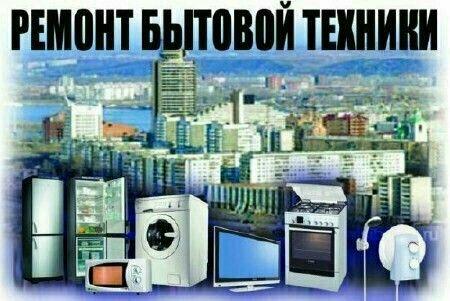 Ремонт стиральных машин всех марок.ЛЮБОЙ СЛОЖНОСТИ Гарантия от6до18мес