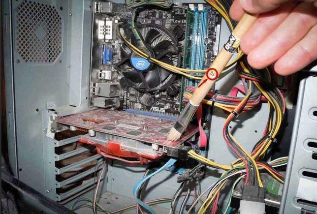 Компьютерная помощь в любое время и помощь в ремонте вашей техники