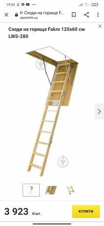 Лестница на мансарду или чердак,  деревянная