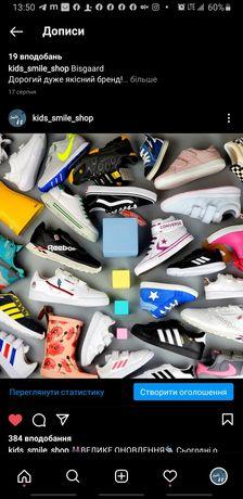Дитячі оригінальні кросівки Adidas,  Nike, Zara, Ecco, Puma
