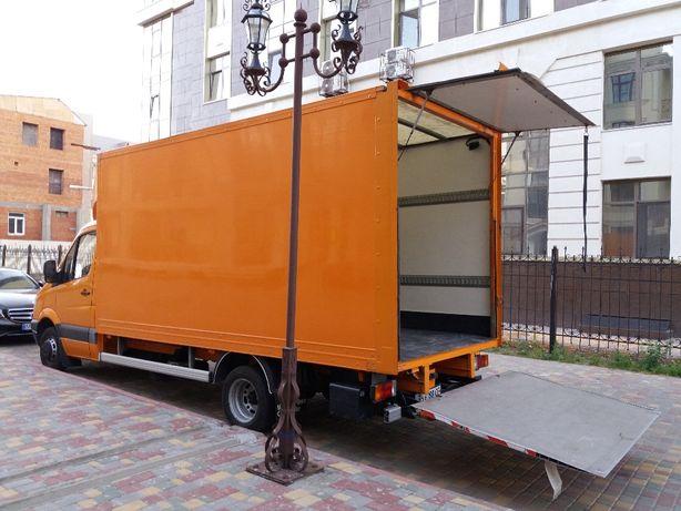 Грузоперевозки. Теплодар-Одесса-Украина. Переезд. Квартира. Офис