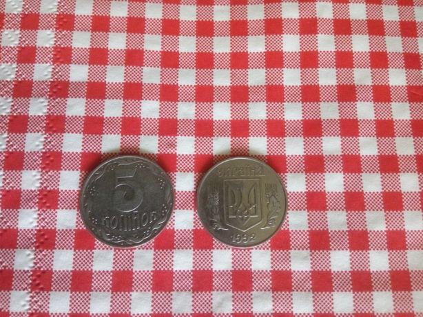 Монета 1992 года.