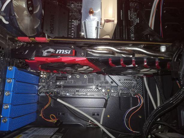 Відеокарта MSI GeForce GTX 1070 Ti