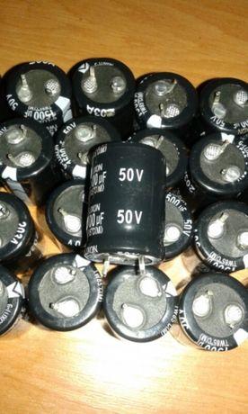 Конденсаторы 50 В 1500 мф
